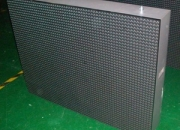 Led display modul + box za led display