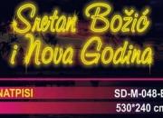 natpis_sretan_bozic_mali